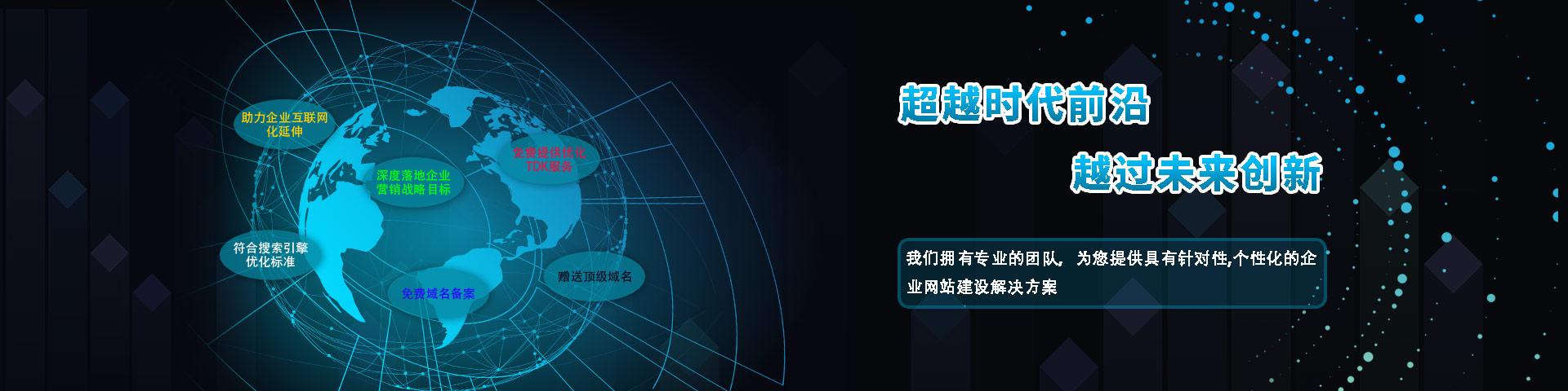 租号平台,软件开发,九州bet9网页登录建设